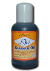 KARAMATI TAIL - - Wonder Oil - Stamin ,Ubqari medicine for pace in backbone, disc problem, broken bone, new & old injury, sprain, muscular pain, nervous pain, removal of disease skin, backbone pain, rib pain, burning, electricity shock, freezing of blood, freeze of organ, chest infection
