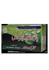 HI BLOOD PRESSURE KE MAYYUS (Course), Ubqari medicine for HI BLOOD PRESSURE COURSE, BLOPRE