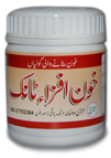 KHOON AFZA TONIC (Tablets) Ubqari medicine for Blood Heartening Tablets