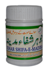JOHAR SHIFA E MADINA (Powder)-Ubqari medicine for Summer's cure of all diseases