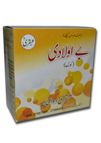 BE-AULADI COURSE-sirf mardo k lye-Ed treatment-only for men Ubqari medicine for those Who wants baby a perfect medicine for be courtroom of
