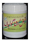 QABZ KUSHA GOLIYAN Ubqari medicine for Constitpation Release Tablets