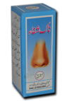 NAAK SHIFA - -Ubqari medicine for Nose Cure Nose drops for Constant flu, allergy and increment of nose bone