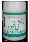 BANAFSHI QEHWA-Ubqari medicine for Violet Tea-Chest Infection Cure Antibiotics