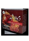 DAM WALA SHEHAD BE-AULAD JORON K LYE Ubqari medicine for Blessed Honey for Barren Couples