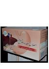 ISLAH, MEDA WA JIGAR PACKAGE - -Ubqari medicine for Stomach Liver Package - Gesinol