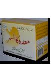 MEDAY KA ALSAR COURSE - -Ubqari medicine for Stomach Ulcer Course