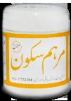MARHAM SUKOON - -Ubqari medicine for Reliever Ointment