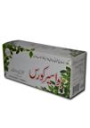 BAWASEER COURSE, Ubqari medicine for Piles Course