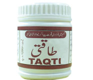 Old Taqti Ubqari best medicine for Removing the weakness of the brain and memory in a matter of days is the lowest charisma of strength. * Power removes the weakness of your muscles. Will make a healthy person.