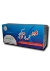 FITNESS PACKAGE Ubqari medicine for For mental and physical tiredness, deficiency of blood and dull life.guarantor of power of all vital organs, heart weakness, mental weakness, sexual weakness, liver weakness and give new life to dull life