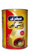 Ubqari Desi Ghee Ubqari best medicine for pure desi ghee in pakistan