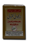 ZARGHWANI NAQRAI - - Men Special Ubqari medicine for Duke's formula is for creating revolutionary power in the body