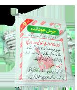 JOSH JOSHANDA Ubqari best medicine for fever , cough , flu , allergy