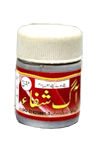 Aagg Shifa Ubqari best medicine for burn people