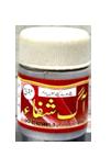 Aagg Shifa Ubqari best medicine for burn people