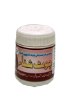 Chot Shifa Ubqari best medicine for accident infections