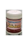 Chot Shifa Ubqari best medicine for accident infections