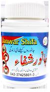 janwarshifa ( Cattle Treatment) Ubqari medicine for Animal health