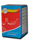 CURRENT MALISH - -Ubqari medicine for Current Massage