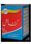 CURRENT MALISH - -Ubqari medicine for Current Massage