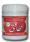 New TAQTI (Tablets) - - Power Tablets Ubqari medicine for is best for special power of man, remove sexual debility and other weakness of special power of man without any harm. Removal of memory weaknesses is the minor magic of it.