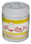 Bistar Peshab Shifa Ubqari best medicine for controlling the urine on the bed