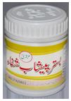 Bistar Peshab Shifa Ubqari best medicine for controlling the urine on the bed